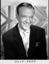 Fred_astaire_sm