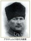 Mustafa_kemal_ataturksm