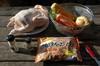 chicken01_zairyou_syukusyou