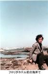 cyprus_goleden_beach_jun_syukusyoumoji