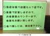 dsc_1684_syukusyoumoji