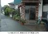 Dsc_2725_syukusyoumoji