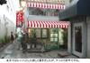 Dsc_3166_syukusyoumoji