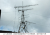 テレビアンテナタワー