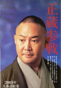 kobuhei_syukusyou