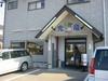 kouryu_entrance_syukusyou