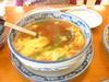 kouryu_soup_syukusyou