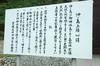 okinoshima0020_syukusyou