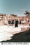 Salamis_ruins_girs_syukusyoumoji
