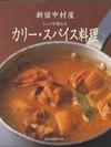 nakamurayabook