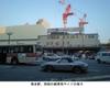 博多駅建設中