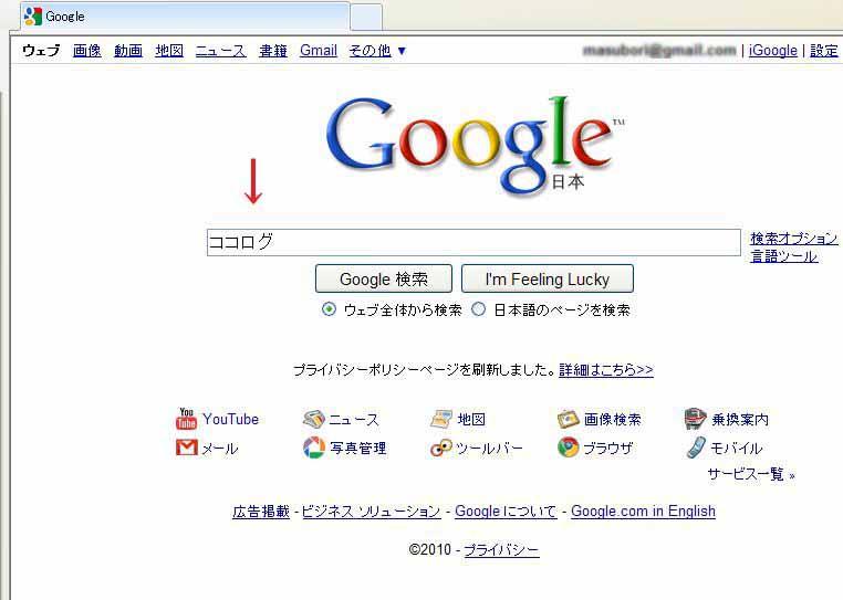 Googlesm_edited1