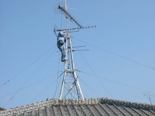 Antenna02