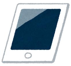 Kaden_tablets