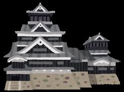 Kankou_kumamotojousyukusyou